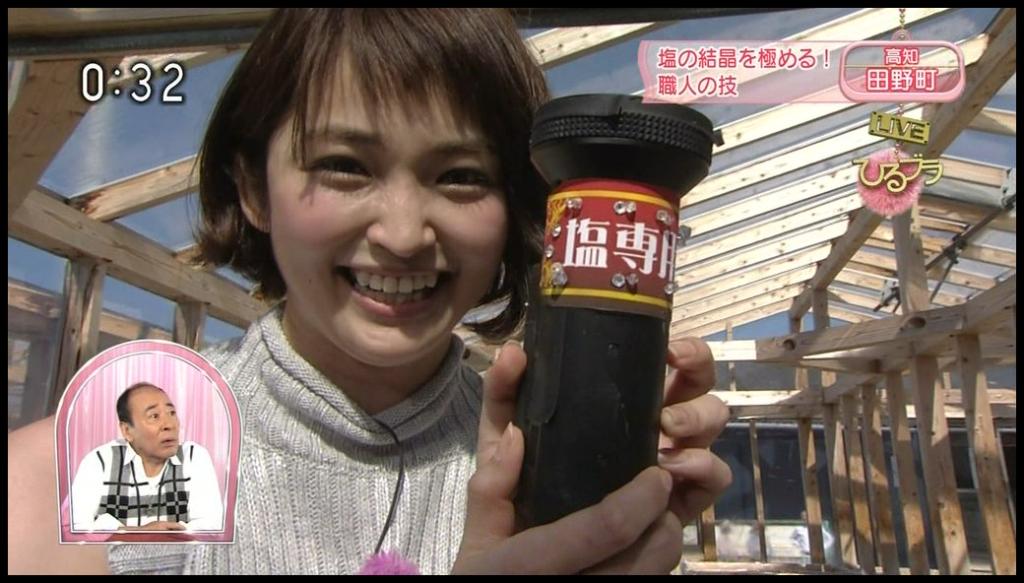 【画像】岡本玲がNHKでカップ強調しすぎ!過激な放送事故の過去!