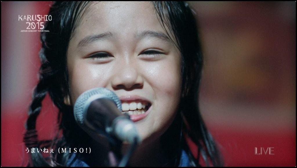【動画・画像】ハナマルキCMの女の子は上垣ひなた可愛いと話題に!