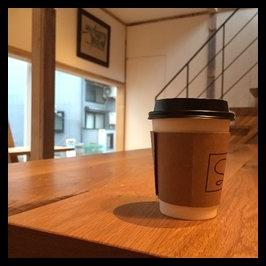 【2016】福岡博多のコーヒーはココ!ゴールデンウィークにおすすめ