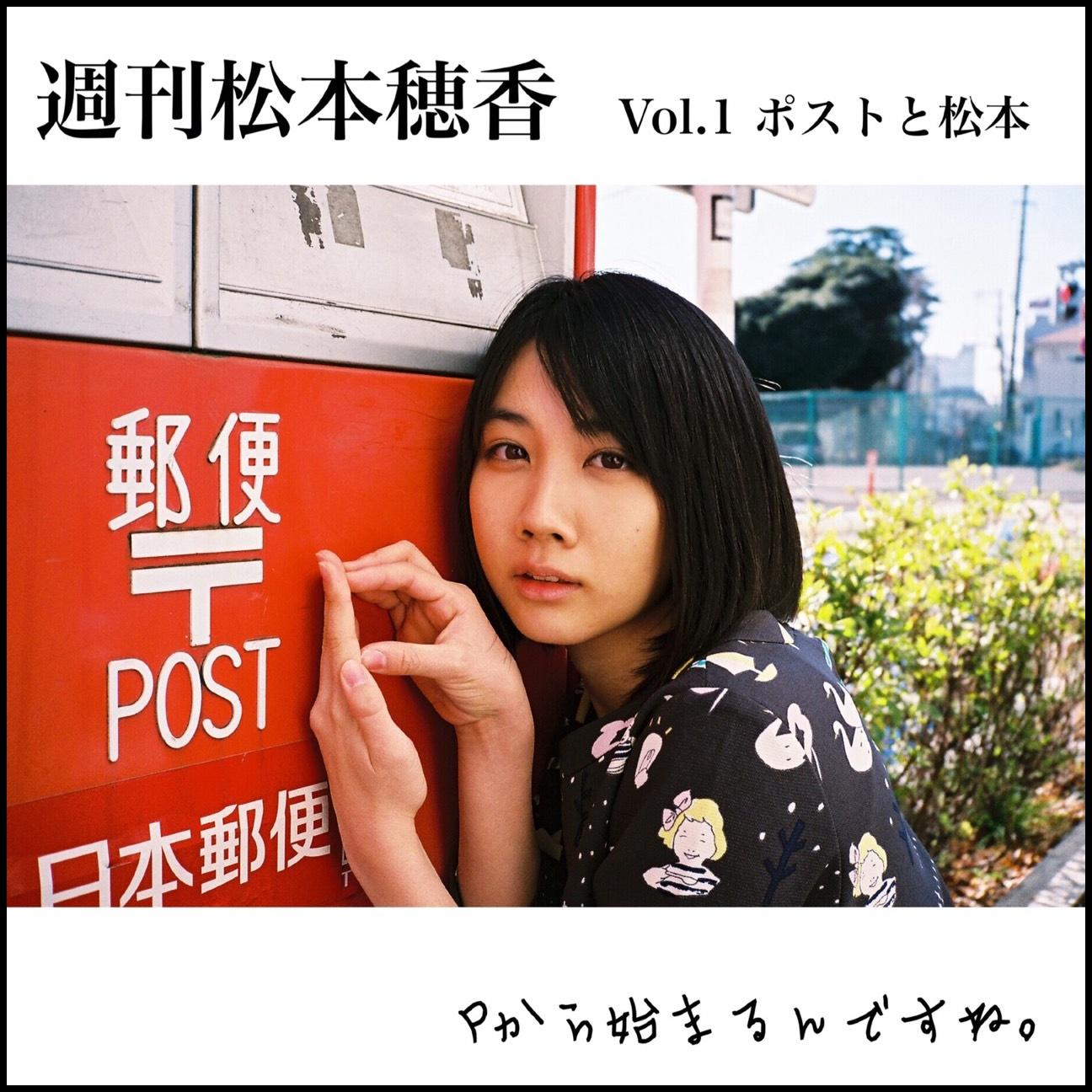松本穂香の画像 p1_40