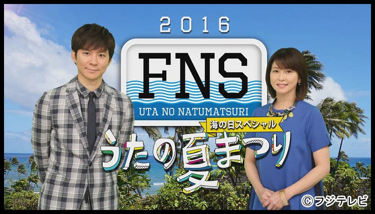 FNS