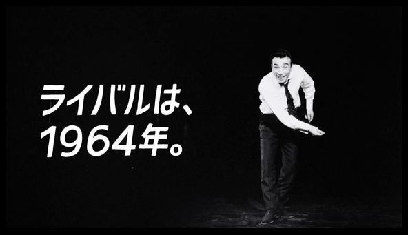 ACジャパンCM曲は星野源?新曲の曲名や歌詞や発売日は?2016動画