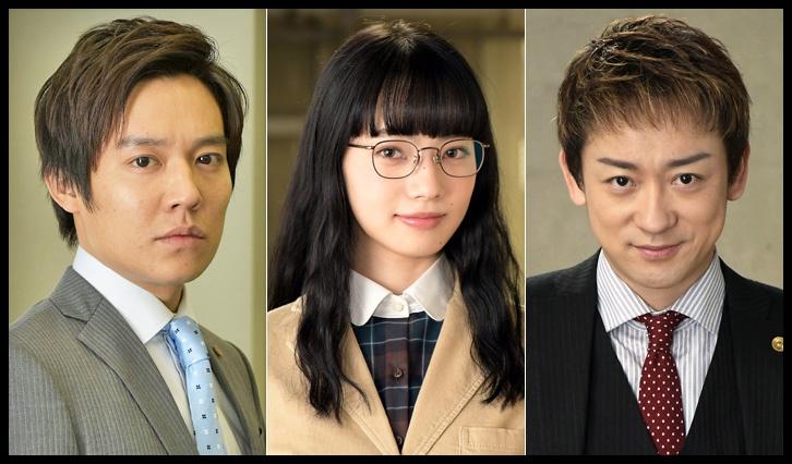 小松菜奈NHKドラマ「スリル!」曲は誰?曲名と発売と歌詞は?キュウソネコカミ