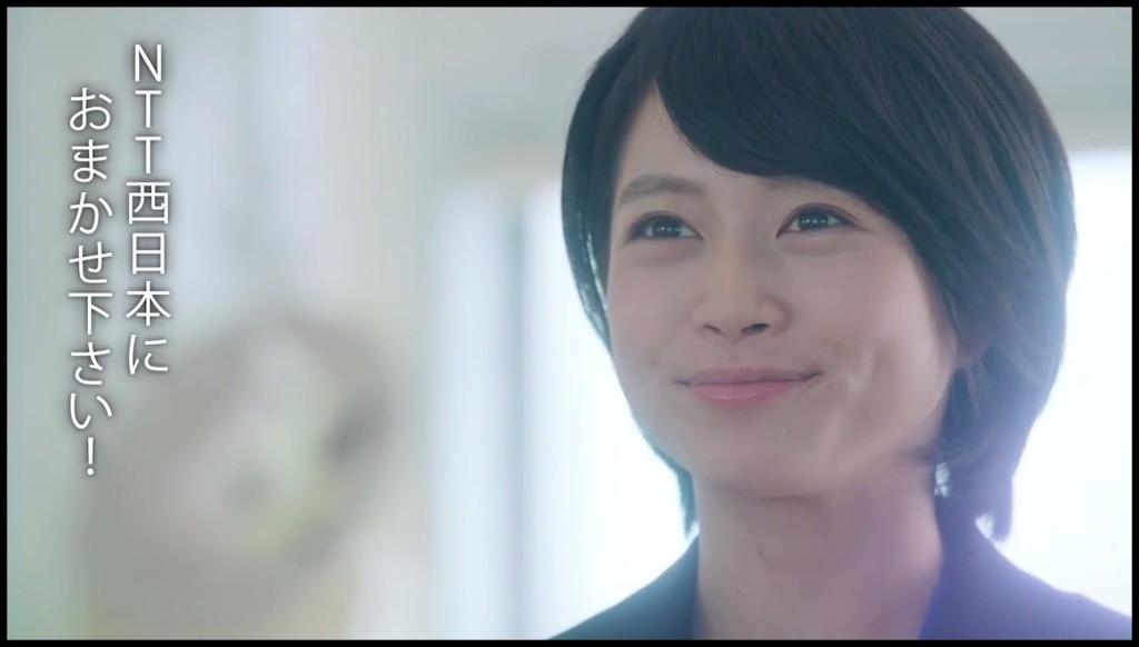 NTT西日本CMのスーツ女性は誰?萬歳光恵が可愛い!【画像まとめ】