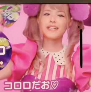 UHA味覚糖 CM